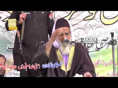 Download Molana Khalil Ahmad Siraj Ashab E Mustafa Confarance Dhedwal Chakwal
