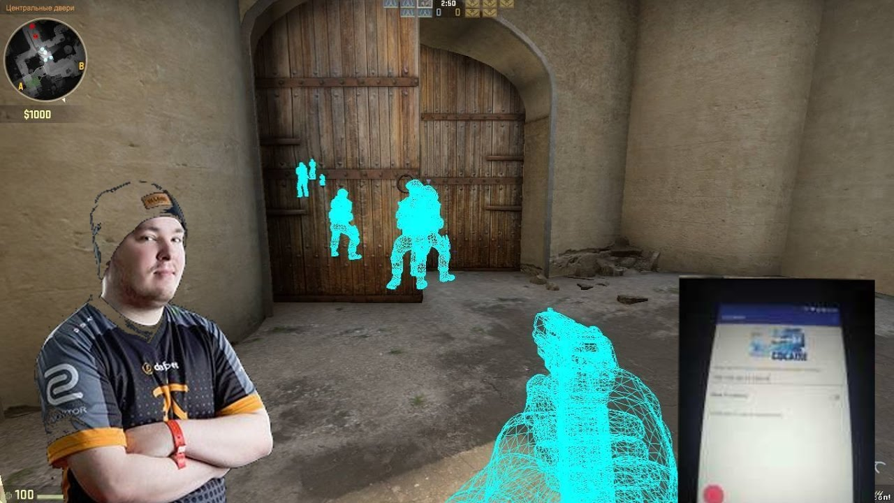 🔥PROs HACKING IN CSGO & LANs [HOW THEY DO IT] [ALL HACKERS]