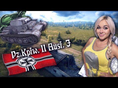 видео: pz.kpfw. ii ausf. j - Невероятный