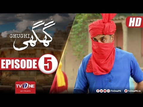Ghughi Episode 5 | TV One | Mega Drama Serial | 22 February 2018