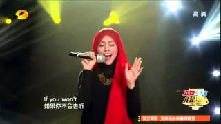 Listen (Beyonce) I Am A Singer Ep 09 (07 March 2014) Shila got 3rd ...