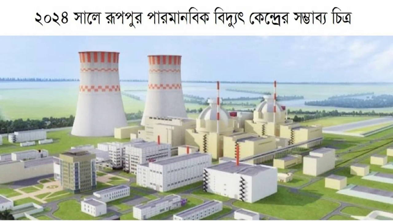 nuclear power plant pdf project