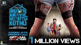 Iruttu Araiyil Murattu Kuththu - Azhuku Jatti Amudhavalli | Lyric Video | Gautham Karthik | Santhosh