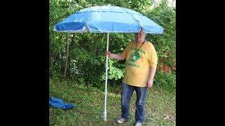 Зонт от солнца Green Glade 1281