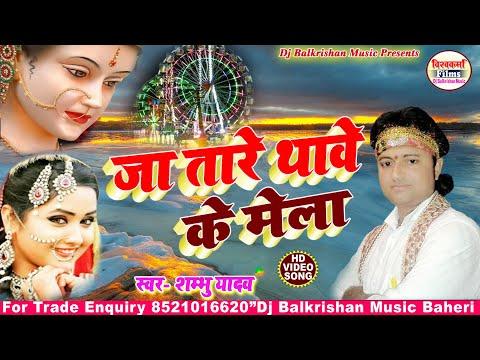 Shambhu Prasad Singer nasota