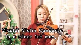 Repeat youtube video Vivaldi violin Concerto in a minor 1st mov._Suzuki violin Vol.4