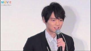ムビコレのチャンネル登録はこちら▷▷http://goo.gl/ruQ5N7 映画『風の色...