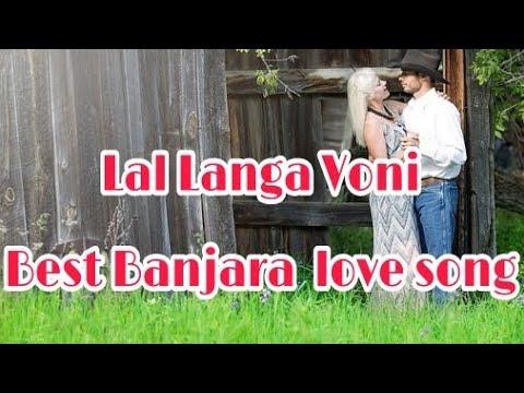 Lal Langa Voni || Banjara Love song || Rtv Banjara ||