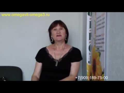 Омегаферол - Сахар , Холестерин, Артериальное давление, Артроз   Отзывы Омегаферол спасает