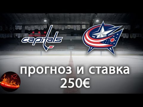 Видео Ставки онлайн от 5 рублей