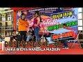 Juragan Empang - F. Dian Aprila - Dies Natalis ke - 58 Unika Widya Mandaa Madiun Mp3