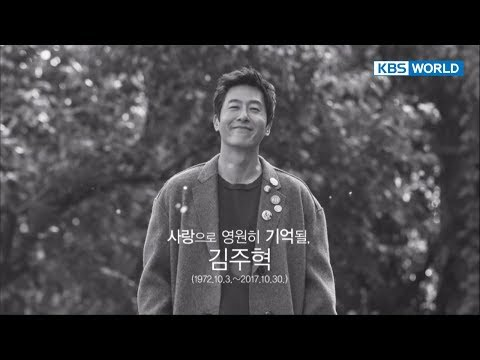 2Days & 1Night Season3 : The late actor Kim JooHyuk. May he rest in peace.[ENG/THA/2017.11.12]
