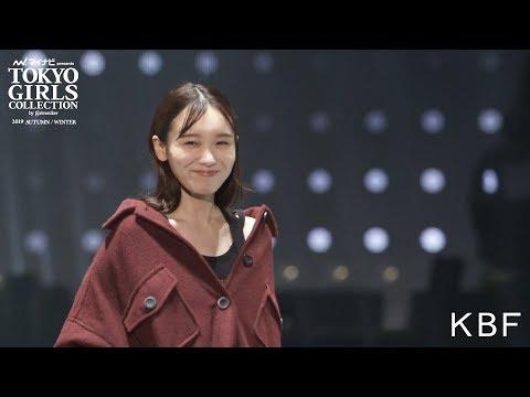 KBF|マイナビ presents 第29回 東京ガールズコレクション 2019 AUTUMN/WINTER