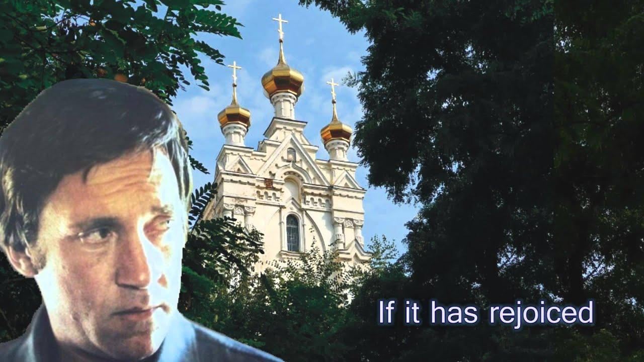 Картинки по запросу Высоцкий - Купола
