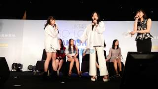 JKT48 - Games session 1 @.HS So Long