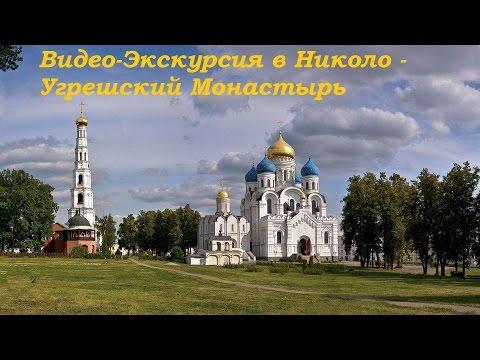 leskova2304 альбом Николо Угрешский ставропигиальный