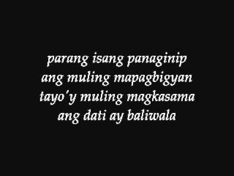 kay tagal kitang hinintay by sponge cola lyrics