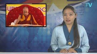 Tibet This Week - 07 December, 2018