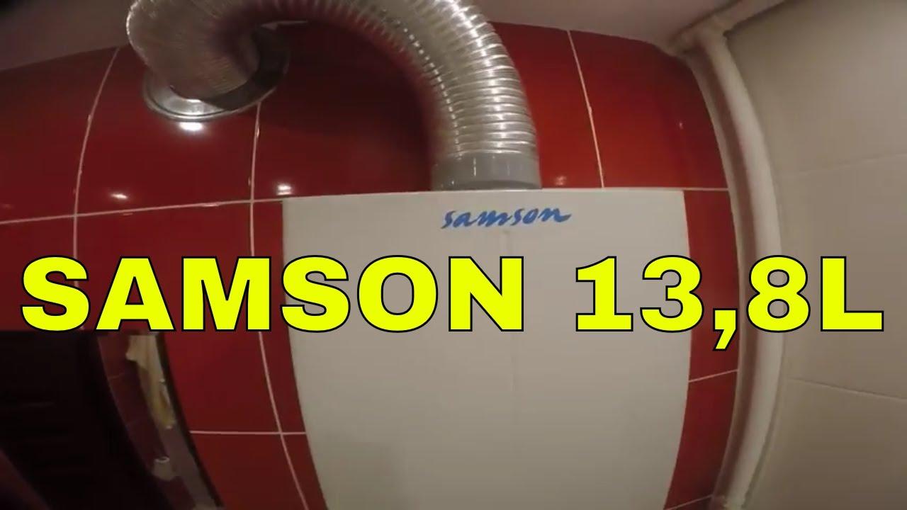 Gazowy Przepływowy Ogrzewacz Wody 138 L Samson