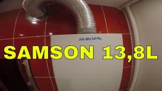 Gazowy przepływowy ogrzewacz wody 13,8 L SAMSON