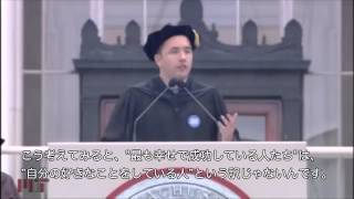 【感動】あなたの人生はあと何日?20代MIT卒経営者の心に響くスピーチ日本語字幕 thumbnail