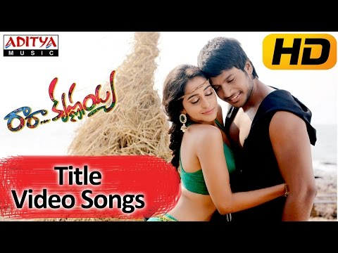 Ra Ra Krishnayya MovieTitle Full Video Song - Sandeep Kishan, Regina Cassandra