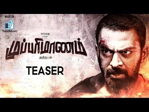 Mupparimanam Official Teaser | Shanthnu Bhagyaraj , Srushti Dange | Adhiroopan | GV Prakash Kumar