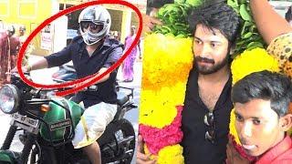 Bike ல் படம் பாக்க வந்த Harish Kalyan | Harish kalyan Ispade Rajavum Idhaya raniyum FDFS