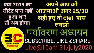 Most 30 Important question For Ctet 2020 #evs_most_important_question_ctet_2020_ctet/#Binod