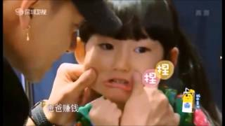 [eng subbed]151212-Charming Daddy Episode 3 (ZTao cuts) PART 1/3