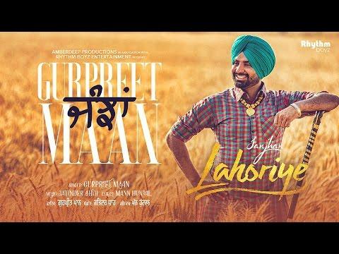 Janjhan ft. Gurpreet Maan (Full Video) | Lahoriye | Amrinder Gill | Running In Cinemas Now Worldwide