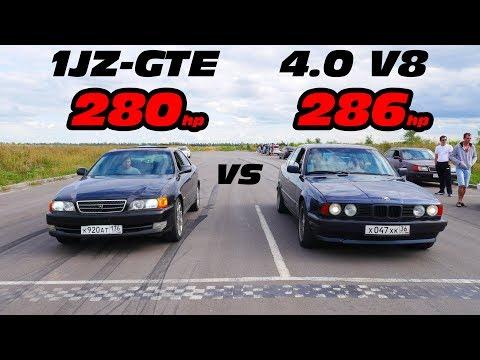 Toyota CHASER Vs BMW E34 540i !!! Лютые Шкоды, Гранта СПОРТ, Toyota, БМВ