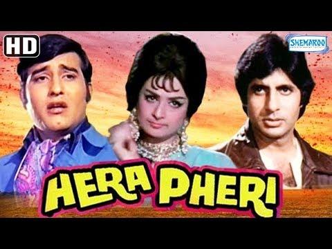 Hera Pheri (1976) (HD) - Amitabh Bachchan,Vinod Khanna, Saira Banu - Hindi Movie With Eng Subtitles thumbnail