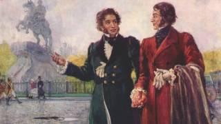 Высказывания о Пушкине великих людей