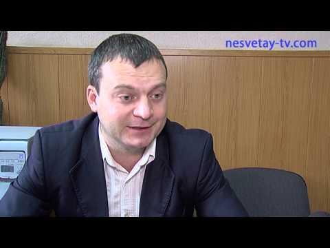 знакомство городе новошахтинске