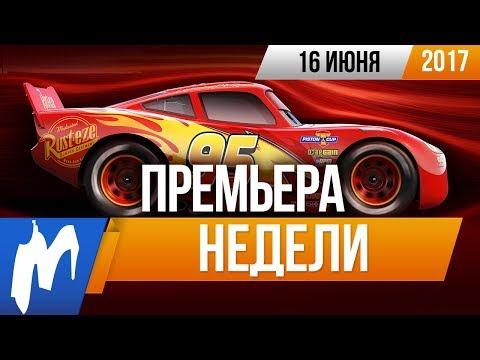Русские комедии 2017 - Смотреть онлайн бесплатно новинки