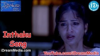 Download Snehituda Telugu Movie Songs - Inthaku Song - Nani - Madhavi Latha - Sivaram Shankar MP3 song and Music Video