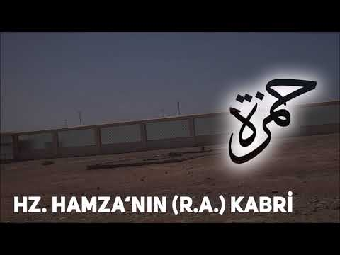 Yer ağlıyordu Hamza'ya 2018 ǀ Müziksiz İlahi