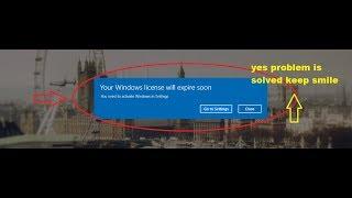 How to fix / bypass windows license expiry error