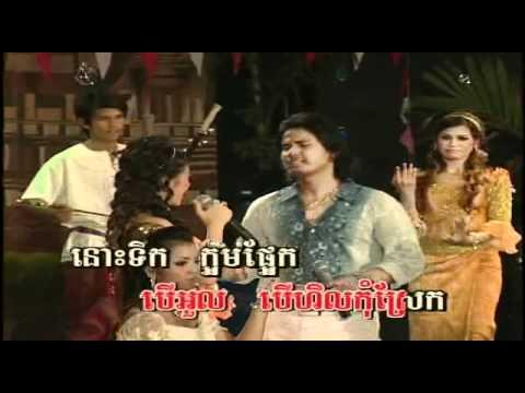 SM Vol 92-5 Khae Praing-KoSal & SoTheaVy.mp4