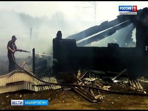 В Дуванском районе сгорели шесть жилых домов