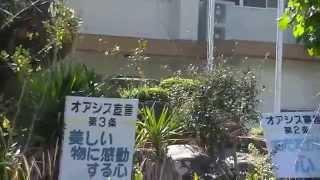 鳥取県中学校の廃校一覧 - Japan...