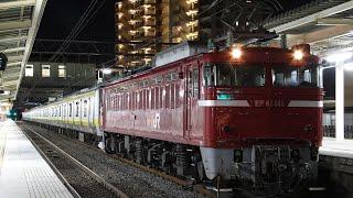 【配給輸送】EF81-141+総武線E231系 10両 吹上駅発車