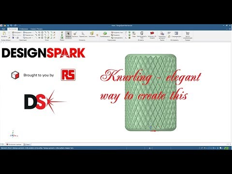 DesignSpark Mechanical: Knurling – easy way to create