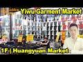 Huangyuan Market | 1F | GoldenShiny Trading