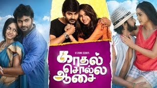Tamil Full Movie 2014 New Releases Kadhal Solla Aasai | Kadhal Solla Aasai Full Movie HD