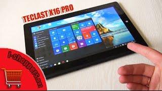 обзор TECLAST X16 PRO - способен ли планшет заменить ноутбук?