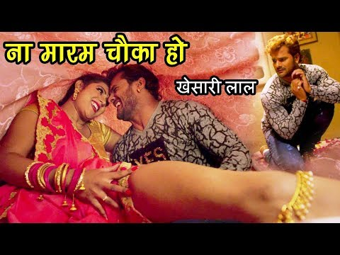 Khesari Lal का NEW सुपरहिट #VIDEO_SONG - Raja Room Chahi Navka - Bhojpuri Movie Song