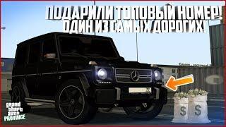 ПОДАРИЛИ ОДИН ИЗ САМЫХ ТОПОВЫХ НОМЕРОВ! СНОВА КАЗИНО! - MTA PROVINCE