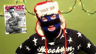 Танцевальная ЛИХОРАДКА ✰  - XyisNimShow [#21](Наш Live канал ПОДПИСОН!) - https://www.youtube.com/XyisNimLive Группа ВКонтакте: http://vk.com/xyisnimshow Dandy ВКонтакте: ..., 2013-12-23T06:39:50.000Z)